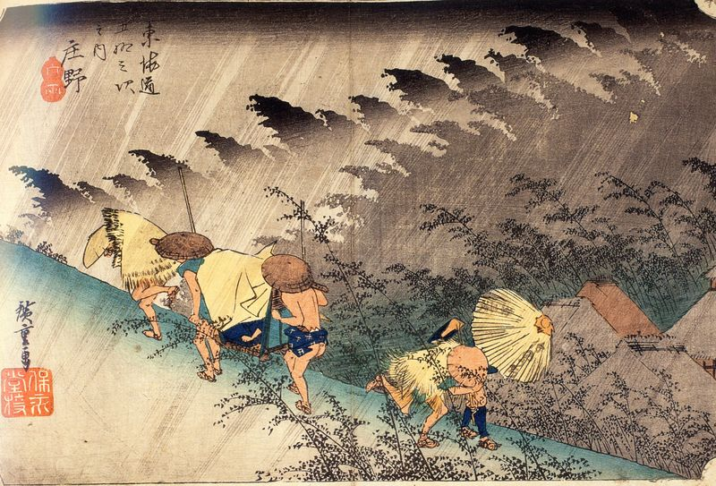 Série des Cinquante-trois relais du Tôkaidô 46eme vue