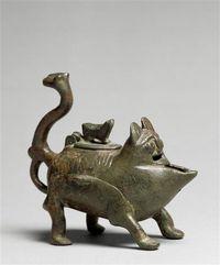 11ème-12ème siècle Iran